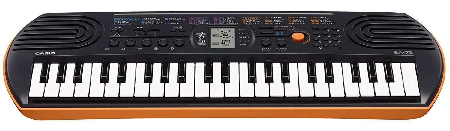 37 NOTE KEYBOARD W/ LCD SCREEN