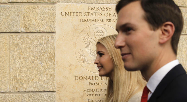 U.S. President Donald Trump's daughter Ivanka, left, and White House senior adviser Jared Kushner attends the opening ceremony of the new U.S. Embassy in Jerusalem.