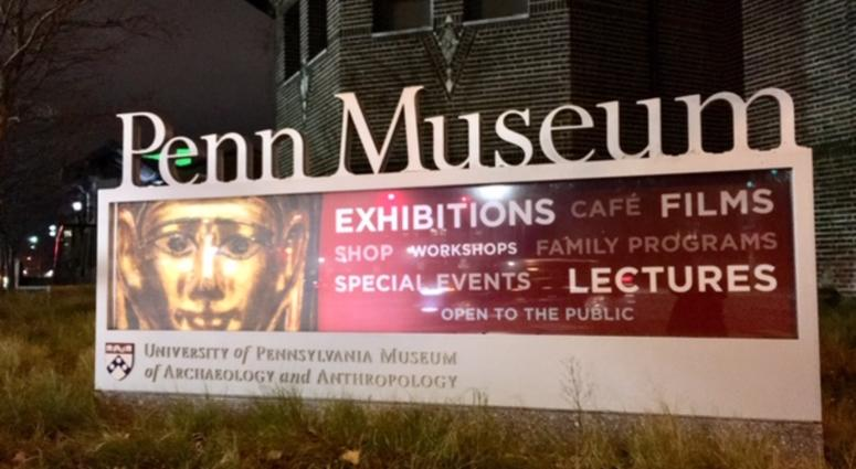 Penn Museum is piloting a new program that gives visitors a personalized look into ancient artifacts and caretaking from the perspective of a museum specialist.