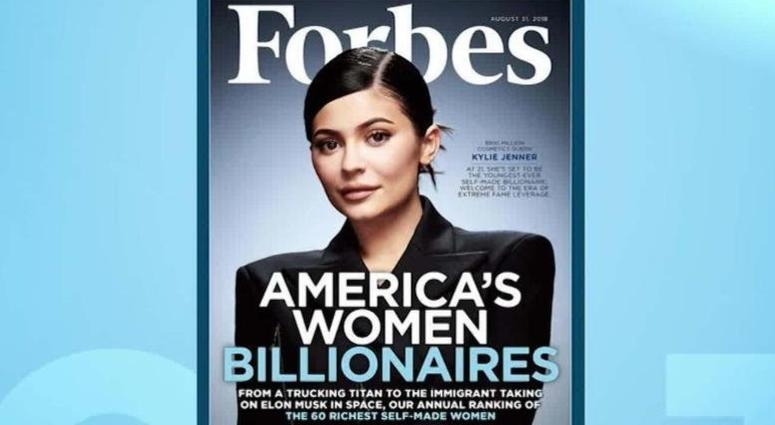 Kylie Jenner Forbes cover