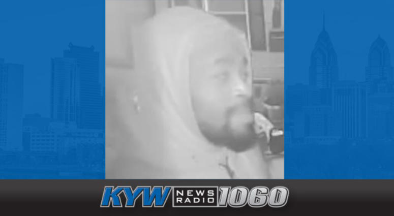 Wanted: Suspect for Multiple Attempted Robbery/Sexual Assaults in the 3rd and 17th Districts