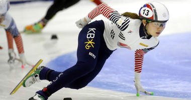 FILE - In this Nov. 13, 2016, file photo, first place finisher Shim Suk-hee, from South Korea, races during the women's 1,500-meter finals at a World Cup short track speedskating event at the Utah Olympic Oval in Kearns, Utah.