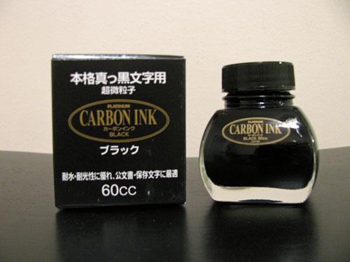 Ink Review Platinum Carbon Black Seize The Dave