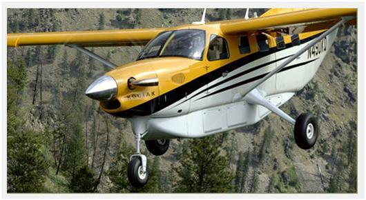 Quest Kodiak: Call It Anything You Want, But Please Don't