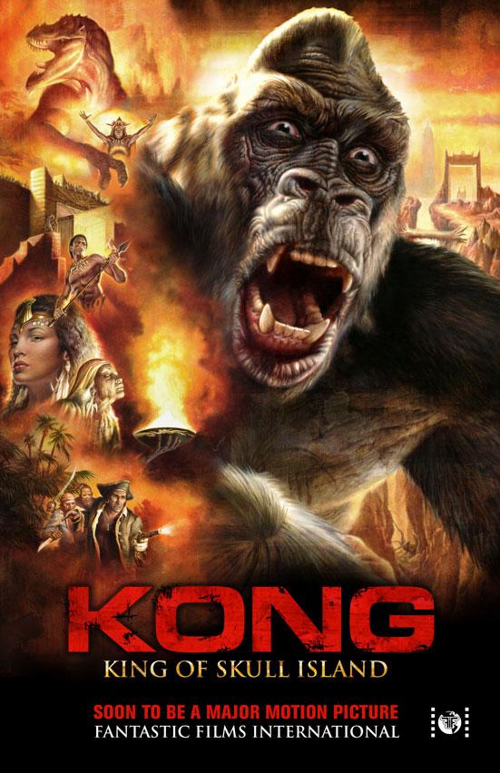 film kong