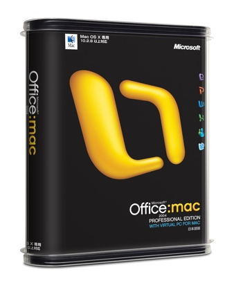 Free download microsoft office 2004 for mac.