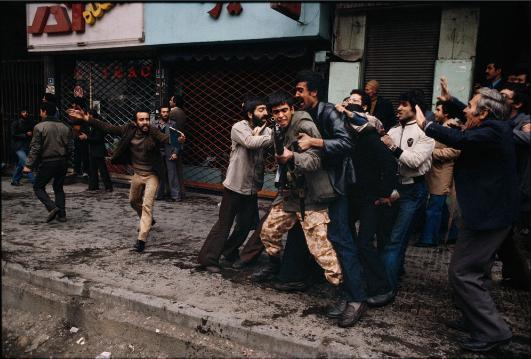 iranian revolution 1979 essay help