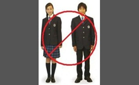 students should not have to wear school uniforms