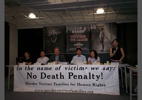 why the death penalty is still necessary