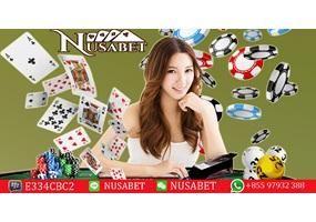 POKER IDNPLAY - Agen Poker Online |Daftar Poker - www.nusabet.co |  Debate.org
