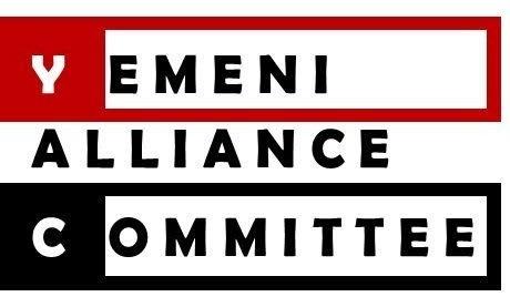 Yemeni Alliance Committee