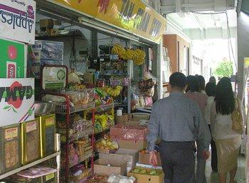 oct_26_9895_market.jpg