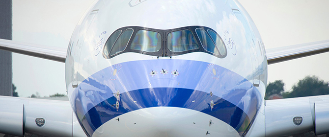 First Airbus A350-900XWB for China Airlines.