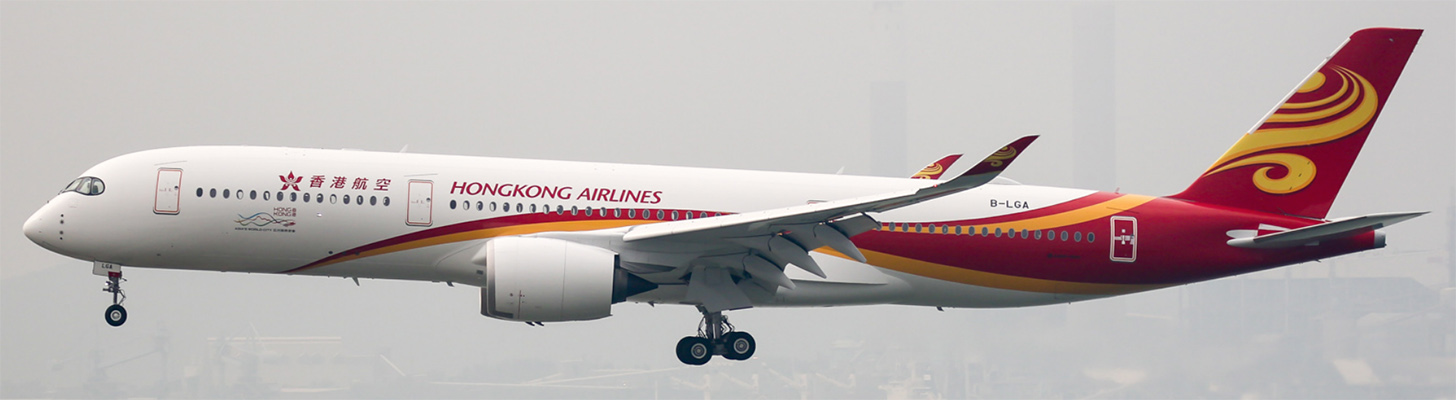 New HongKong Airlines Airbus A350 on final approach.