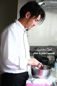 Shinobu chef