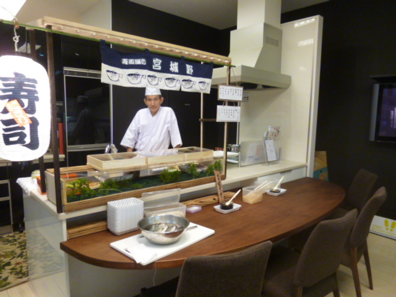 出張寿司提供風景