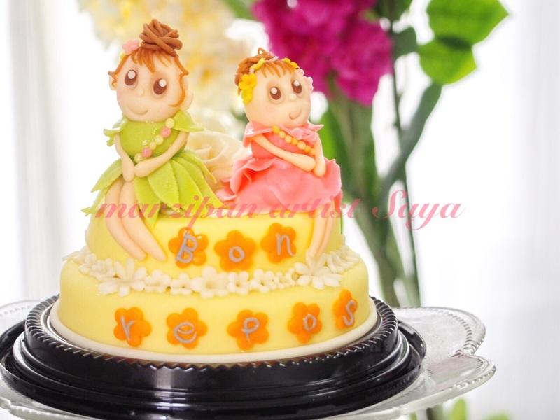 マジパンデコレーションケーキ