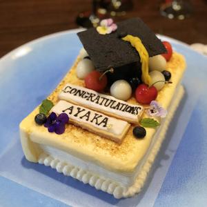congraturations cake