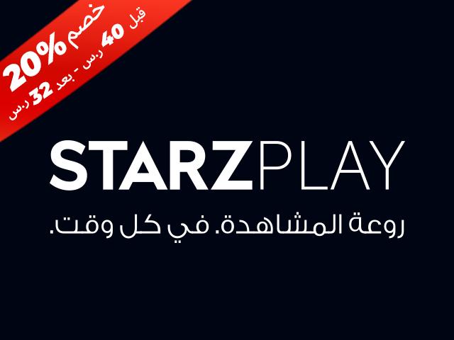 STARZPLAY للأفلام والمسلسلات
