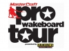 MasterCraft Pro Wakeboard Tour to Focus Exclusively on Men's Pro Division in 2014