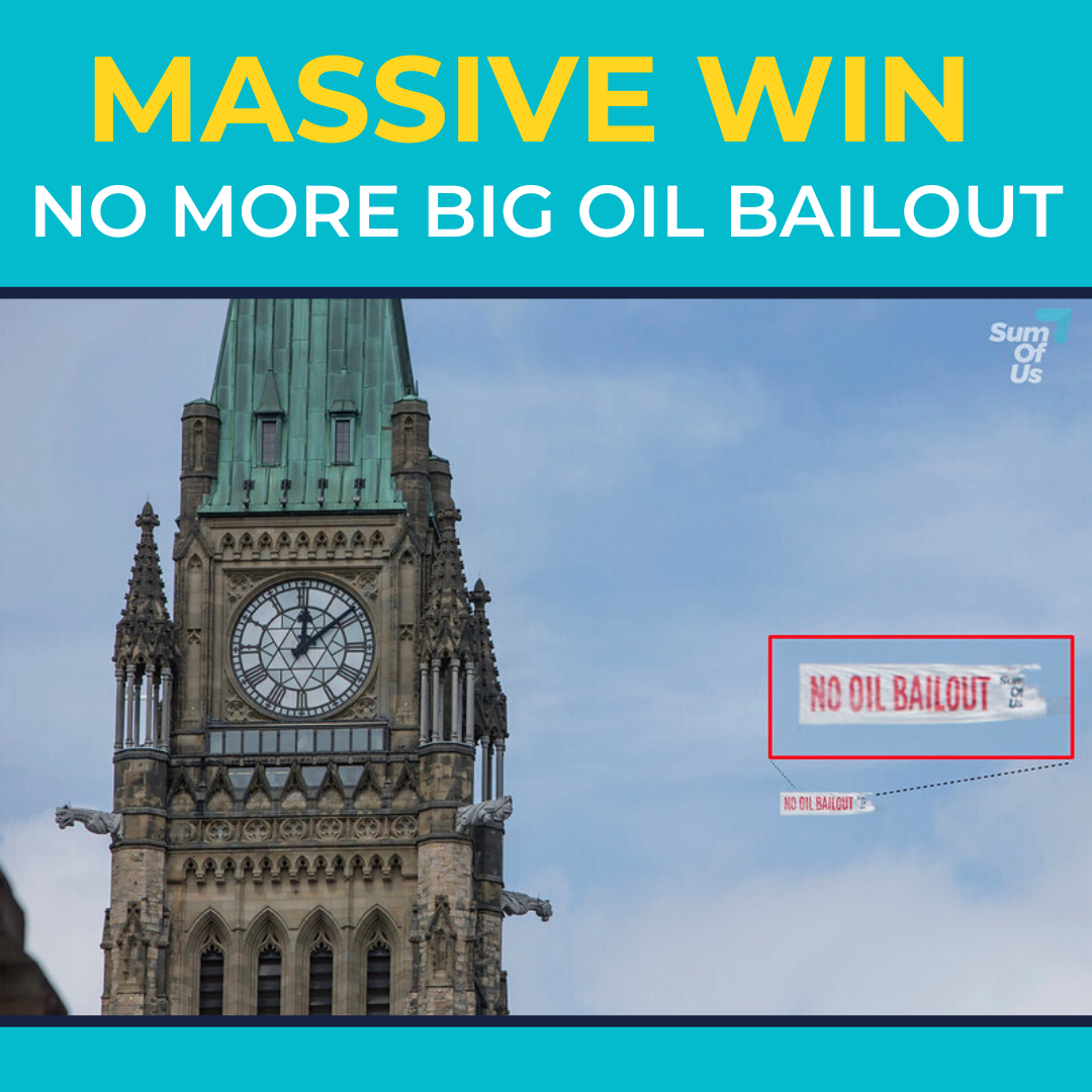Massive win -- no more big oil bailout win graphic with aerial banner