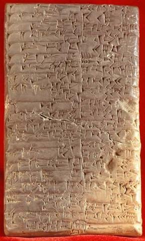 Sumeria: Listas en escritura cuneiforme