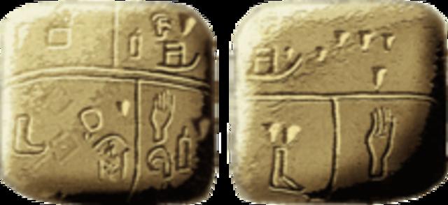 Sumeria: Tablilla de Kish