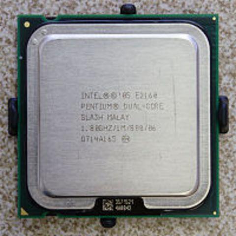 Apresentação do Pentium Duo Core