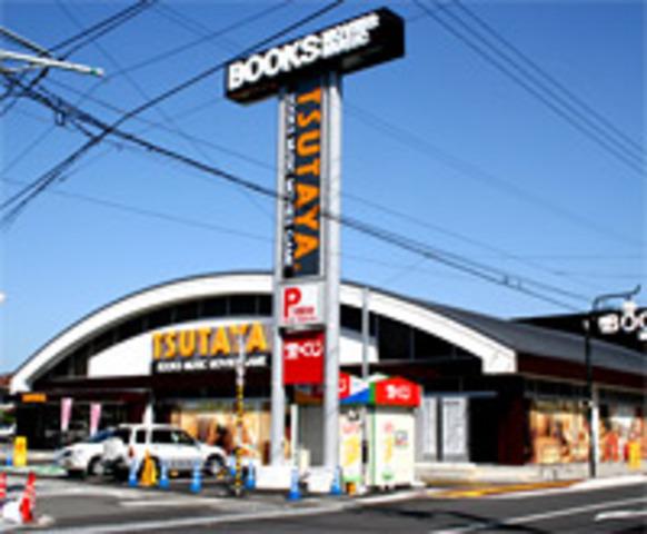 I had a part time job at TSUTAYA.