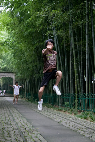 I went to China for trip with my friend.