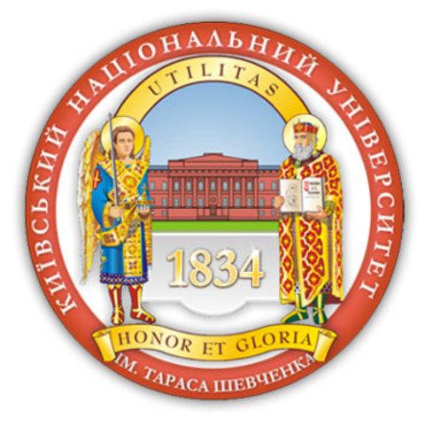 Императорский университет Святого Владимира в Киеве