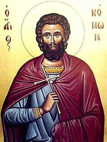 Teófilo de Antioquía