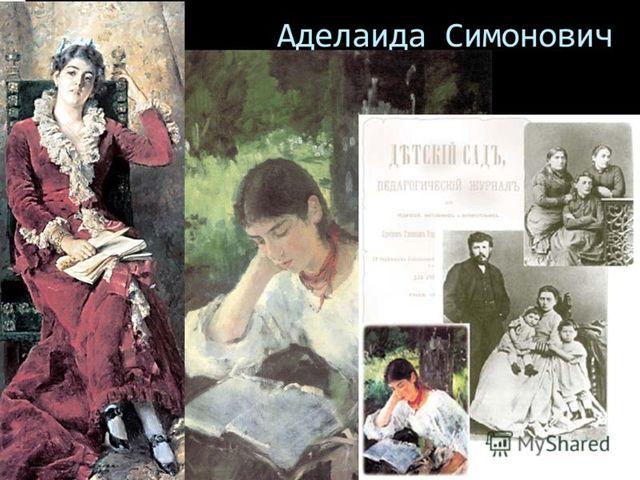 Платный детский сад Симонович А.С.