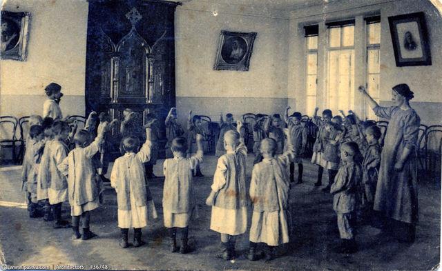 «Декларация по дошкольному воспитанию».
