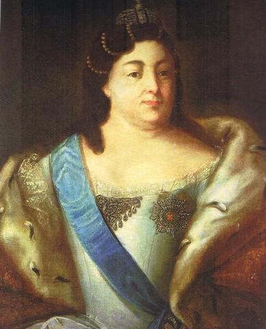 Правление Анны I Иоанновны (1730-1740)