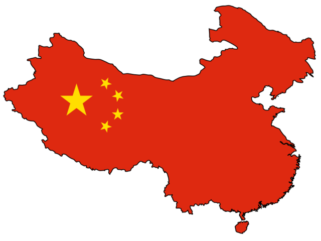 Establishment of the People's Republic of China