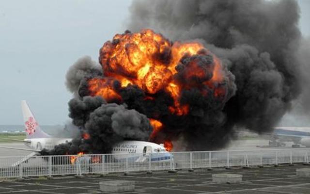 Hong Kong Plane Bombing