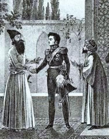 Гянджинский договор с Ираном
