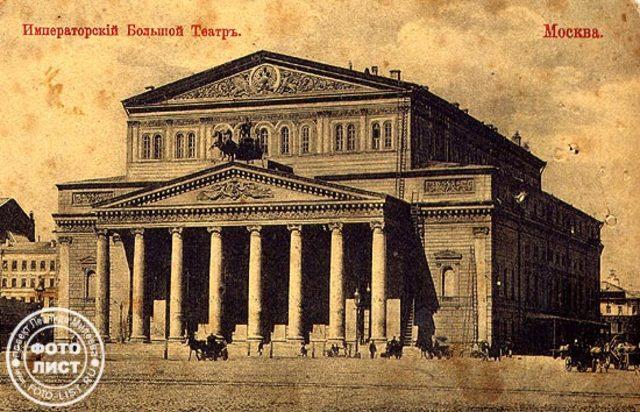 Создание императорского театра