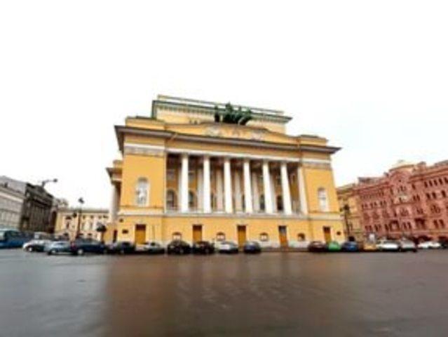 Театр «Российский для представления комедий и трагедий театр»