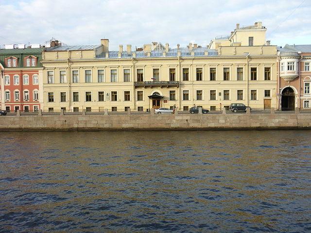 Открытие Киевского университета.