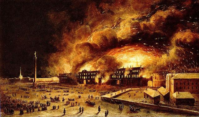 Пожар в Зимнем дворце в Петербурге.