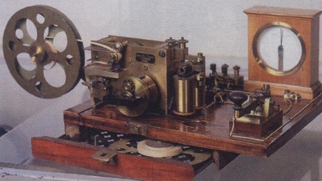 Открытие телеграфной станции