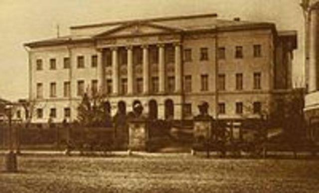 основание Московского университета