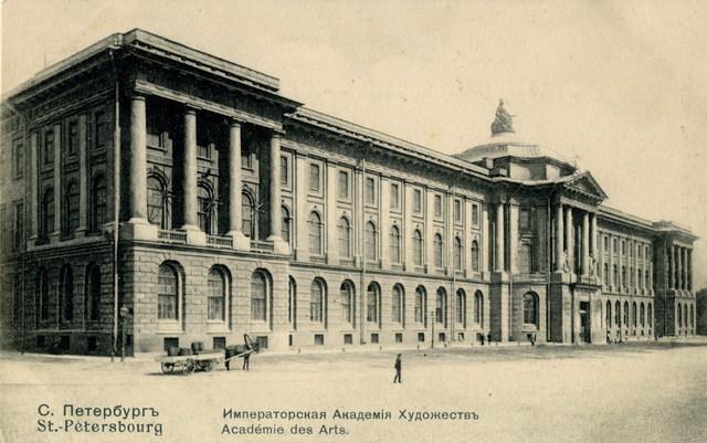 учреждение Академии художеств в Петербурге