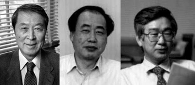O.W. Greenberg, M.Y. Han y Yoichiro Nambu