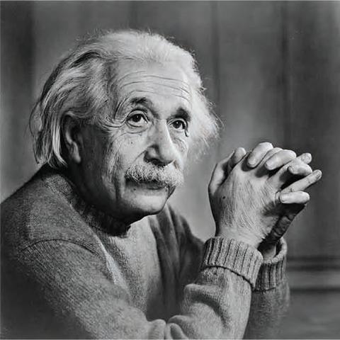 Teoria de la relatividad espacial: espacio-tiempo
