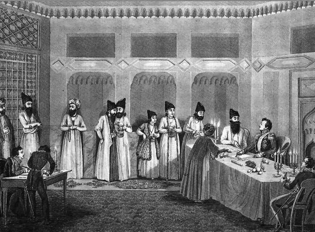 Туркманчайский мирный договор