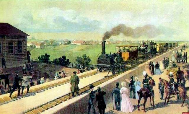 Открытие первой в России железной дороги