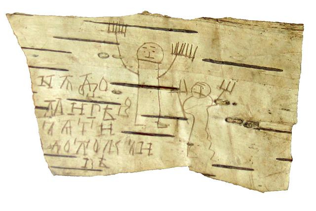 Russian Birch Bark Drawings